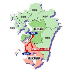 肥薩おれんじ鉄道.png