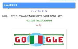 イタリア-2.jpg