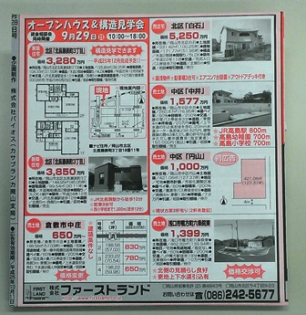 IMAG0017 - コピー.jpg